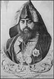 Եսայի Հասան-Ջալալյան Կաթողիկոս